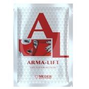 Meder Masque Arma Lift - Маска Арма Лифт 5 шт