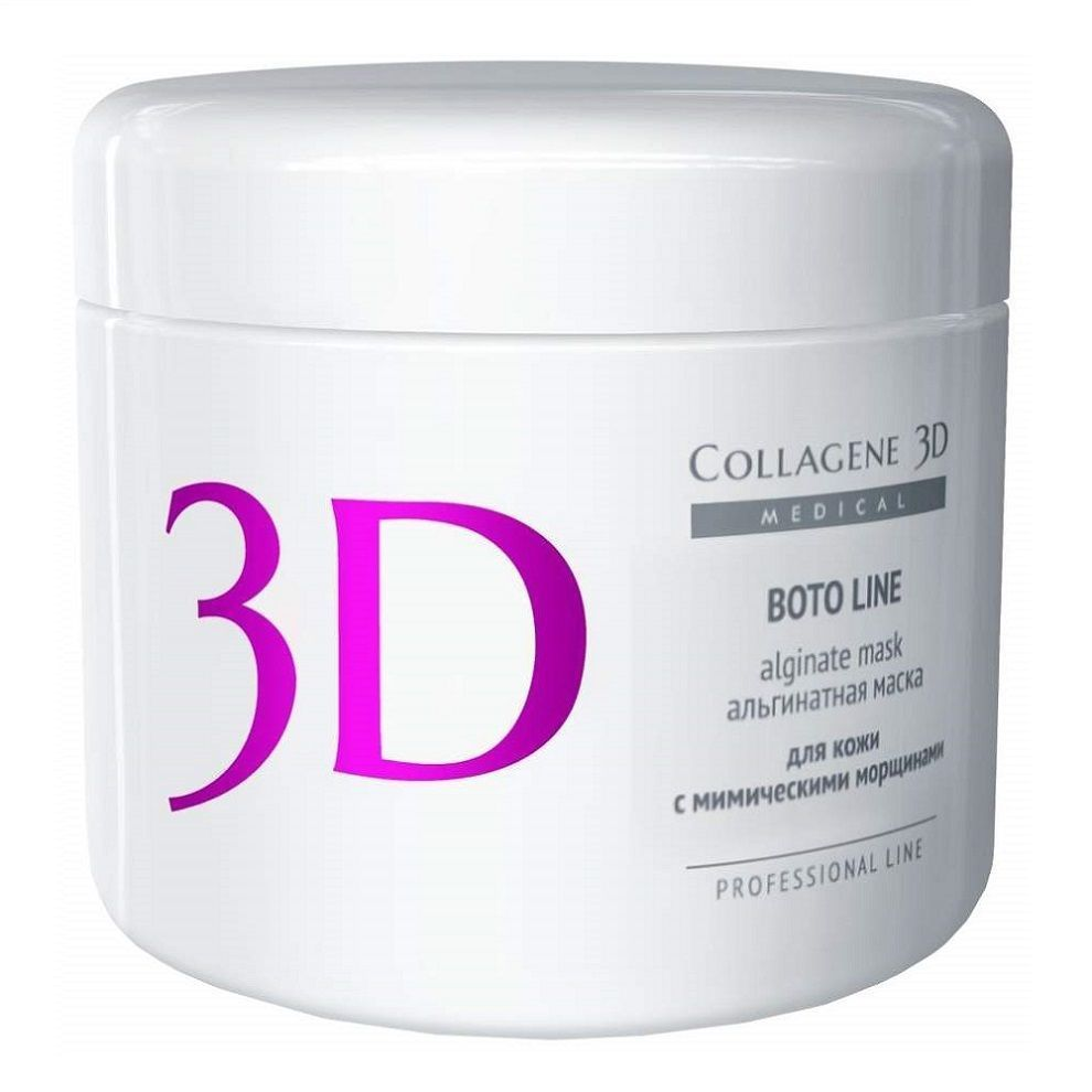 Collagene 3D Boto Line Alginate Mask - Альгинатная маска для лица с аргирелином 200 гр